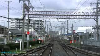 Download Wakayama to Osaka, Japan Train Cab Video HD Video