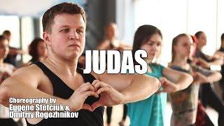 Download Lady Gaga / Judas / Original Choreography Video