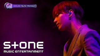 Download [더 콜(The Call) 네 번째 프로젝트] 피노키오 무대 선공개 Video