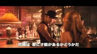Download 映画『バーレスク』予告編 Video