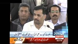 Download Express News Headlines and Bulletin - 09:00 PM | 22 March 2017 Video