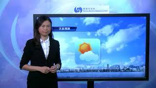 Download 新聞發佈會(08月22日正午12時) - 高級科學主任林靜芝 Video