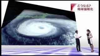 Download 世界気象機関(WMO):2050年の天気予報(NHK) Video