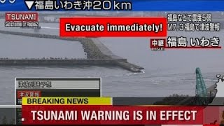 Download Raw: Tsunami Warning in Japan After Strong Quake Video
