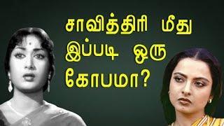 Download Nadigaiyar Thilagam Savitri -யை எதிரியாக நினைத்த Rekha அம்மா? Video