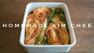 Download Homemade Kim Chee (vegan) ☆ 自家製ヴィーガンキムチの作り方 Video