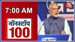 Download Nonstop 100 | Narendra Modi Responds To PNB Scam; Says Culprits Will Face 'Strict Action' Video