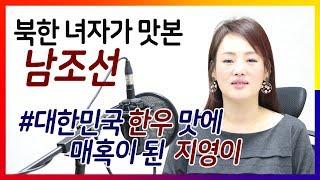 Download #대한민국 한우맛에 매혹된 지영이 Video