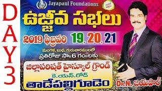 Download Day-3 | Live | Tadepalligudem - Calvary Revival Meetings | 21-02-2019 | Dr Jayapaul Video