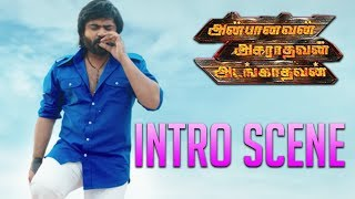 Download Anbanavan Asaradhavan Adangadhavan - Intro Scene | STR | Shriya Saran | Tamannaah Video