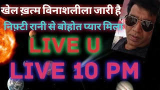 Download LIVE NIFTY रानी & BANK NIFTY, STOCKS LEVELS FOR 20/9/19 Video