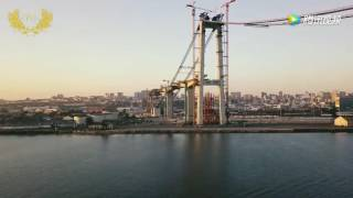 Download Aerial view of Maputo-Katembe Bridge construction site on 2017.07 Video