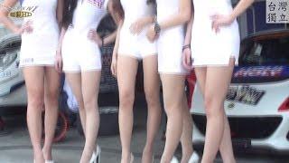 Download All Show Girls 辣妹總動員 3(1080p)@2014 TSF台灣大賽車 R1[無限HD] Video