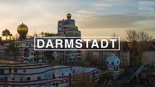 Download Studieren und Leben in Darmstadt | Hessen schafft Wissen Video