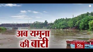 Download RSTV Vishesh – 28 Dec, 2018: Yamuna Cleanup : अब यमुना की बारी Video