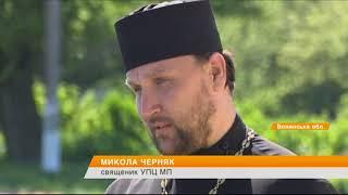 Download Украинская поместная церковь: выстоит ли Варфоломей под давлением РФ Video