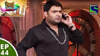 Download Comedy Circus Ke Ajoobe - Ep 44 - Kapil Sharma As A Terrorist Video