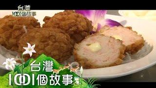 Download 香港老字號茶餐廳 正宗港式餐點 part3【台灣1001個故事】 Video