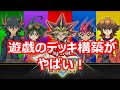 Download 【遊戯王】Yu-Gi-Oh! Legacy of the Duelistをプレイ!【遊戯vs城之内】 Video