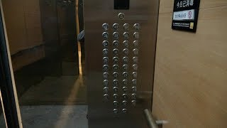 Download Mitsubishi High-Speed Elevators at International Trade Center in Tianjin, China Video
