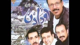 Download Oudaden - A7a Titrit Video