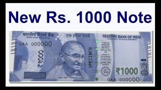 Download New Rs.1000 Note RBI Launching Soon All you need to know - HUNGAMA Video