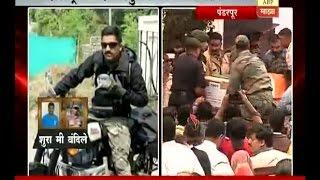 Download Pandharpur : Kunal Gosavi's body arrived in village Video