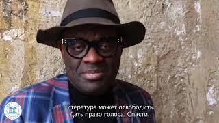 Download Alain Mabanckou - Russian Video