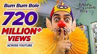 Download Bum Bum Bole (Full Song) Film - Taare Zameen Par Video