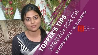Download How to prepare for UPSC CSE | By Artika Shukla | AIR 4 CSE 2015 Video