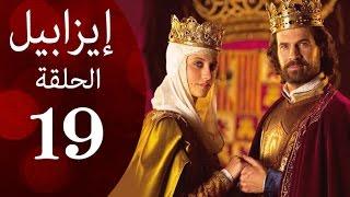 Download مسلسل ايزابيل - الحلقة التاسعة عشر بطولة Michelle jenner ملكة اسبانية - Isabel Eps 19 Video