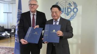 Download UNIDO and Germany signing ceremony Video