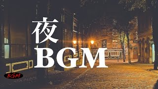 Download Chill Out Guitar Music - Relaxing Instrumental Music For Study,Work,Sleep Video