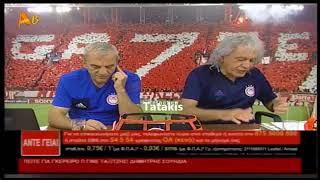 Download Tsoukalas-Foititis Video