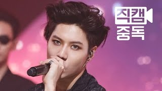 Download [Fancam] Taemin of SHINee(샤이니 태민) Odd Eye(오드아이) @M COUNTDOWN 150618 Video