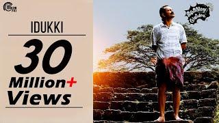 Download Maheshinte Prathikaaram | Idukki Song Video, Fahadh Faasil | Official Video
