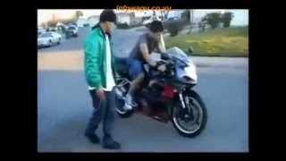 Download First Time Motorcycle Fail Compilation Video