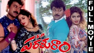 Download S P Parasuram || Telugu Full Movie || Chiranjeevi, Sridevi Video