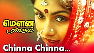 Download Chinna Chinna Vanna Kuyil... | Tamil Evergreen Movie | Mouna Ragam | Movie Song Video