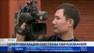 Download Выпуск новостей 20:00 от 19.03.2018 Video