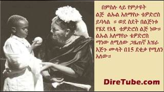 Download Ethiopia in History - A Must Listen! Story of the Son of Emperor Tewodros, Alemayehu Tewodros Video