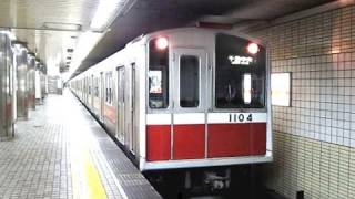 Download 大阪市営地下鉄 警笛集 (相互乗り入れ車含む) Video
