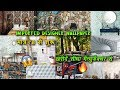 Download Buy Wallpaper Directly From Manufacturer | Indian Imported 3D Wallpaper At Cheap Price | Ultra Walls Video