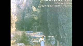 Download חוה אלברשטיין - משירי ארץ אהבתי Video