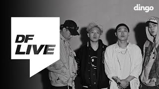 Download 스윙스 Swings - Keep Going (Feat. 비와이 BewhY, 나플라 nafla, 지코 ZICO) (Prod. By IOAH) [DF LIVE] Video