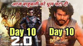 Download 2.0 10th Day Vs Baahubali 2 10th Day Box Office Collection | Who Wins At Box Office? Video