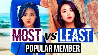 Download MOST VS LEAST POPULAR MEMBER IN KPOP GROUPS (BTS, EXO, BLACKPINK, GOT7, NCT, TWICE, and more...) Video