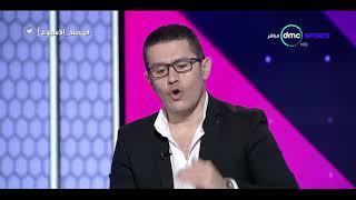 Download حصاد الأسبوع - أحمد عفيفي: منظومة الزمالك لا تساعد على النجاح Video