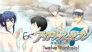 Download 【アイナナ】念願の新旧Re:Vale傷心旅行 Part37【Twelve Fantasia!】 Video