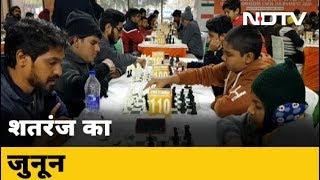 Download Delhi में शतरंज का सबसे बड़ा Tournament Video